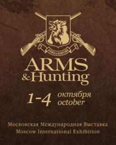 Московская Международная Выставка ARMS & Hunting 2015